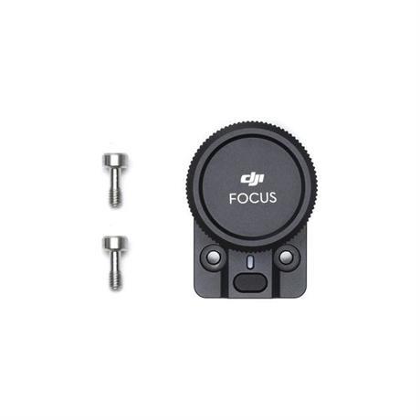 DJI Ronin-S Focus Wheel Image 1