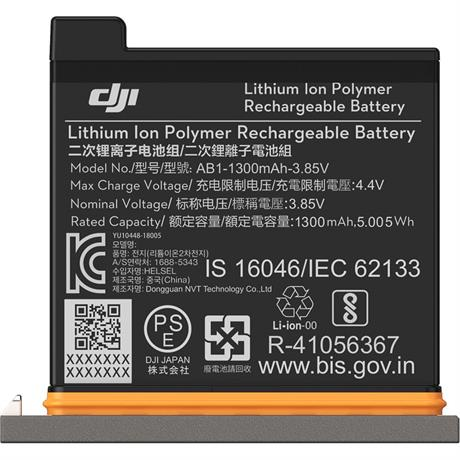 DJI Osmo Action Battery Image 1