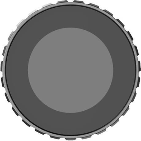 DJI Osmo Action Filter Cap Image 1