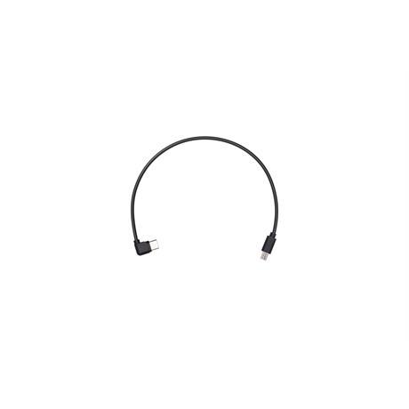DJI Ronin-SC - Multi-Camera Control Cable (Multi-USB) Image 1