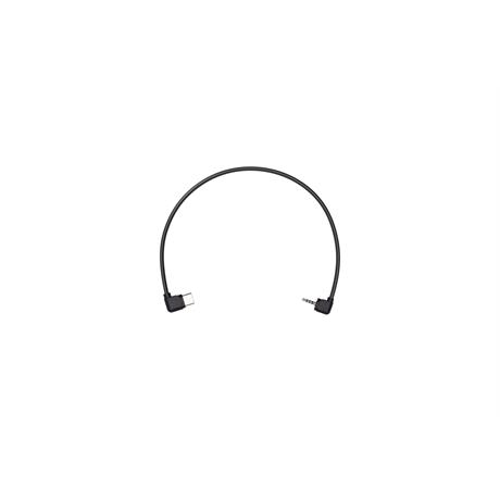 DJI Ronin-SC - Control Cable Panasonic Image 1
