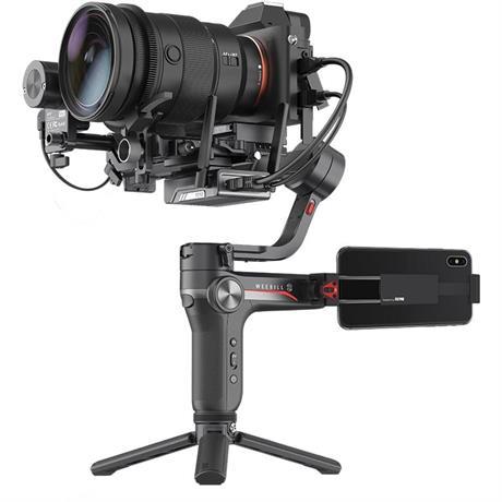 Zhiyun Weebill S Stabilised Gymbal + Follow Focus + Image Transmission Kit Image 1
