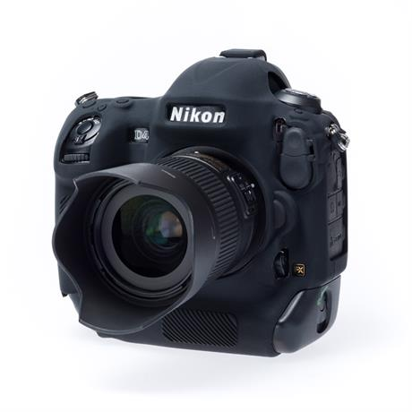 Easy Cover Silicone Skin for Nikon D4S Image 1