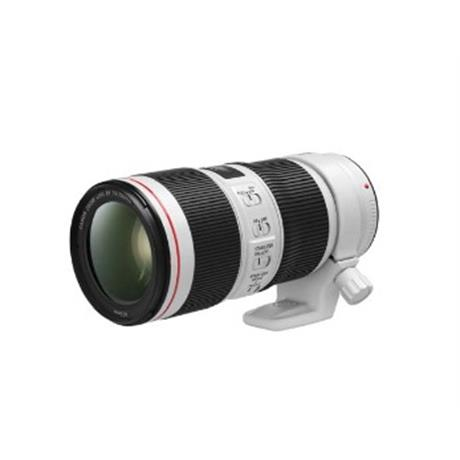 Canon EF 70-200mm f/4.0L IS II USM Lens Image 1