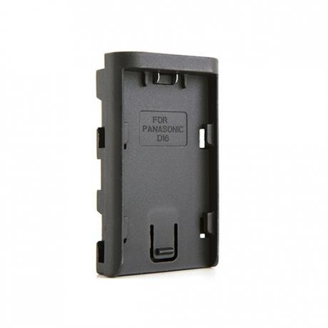 Nanlite NanGuang Battery Plate for Panasonic D16 Image 1