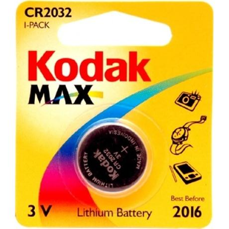 Kodak Photolife K2032 battery Image 1