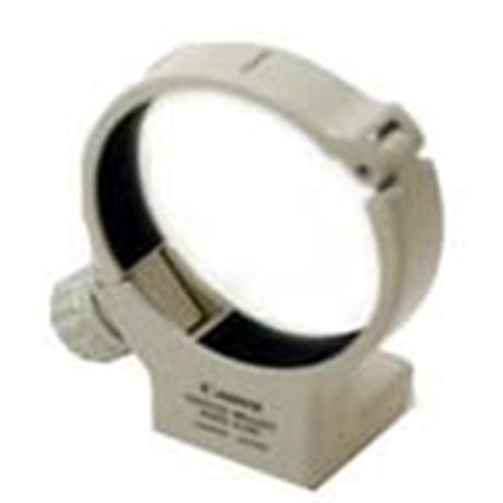 Canon Tripod Mount Ring AW II (White) Image 1