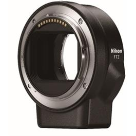 Nikon FTZ lens mount adapter  thumbnail