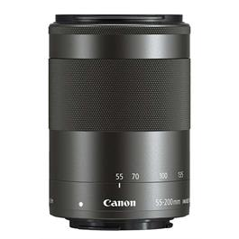 Canon EF-M 55-200mm f/4.5-6.3 IS STM - Open Bo Thumbnail Image 2