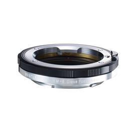 Voigtlander VM to Sony E Mount Close Focus Lens Adapter thumbnail