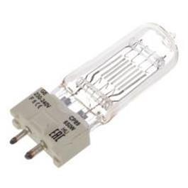 ARRI CP41 2000W 240V Lamp - GE (CP73) thumbnail
