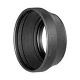 Nikon HR-2 Rubber Lens Hood thumbnail