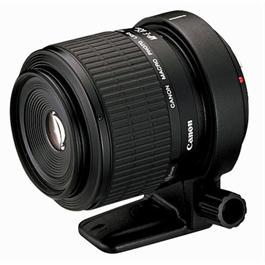 Canon MP-E 65mm f/2.8 Manual Focus Macro Lens thumbnail