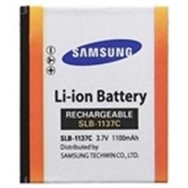 Samsung SLB-1137C Li-ion Battery for i7 thumbnail